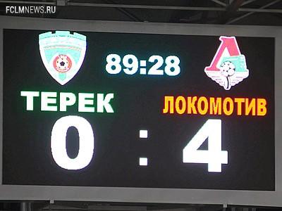 «Терек» – «Локомотив». Продолжится ли худший старт в истории грозненского клуба?