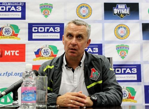 Пресс-конференция после матча «Терек» - «Локомотив»