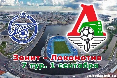Выезд в Санкт-Петербург