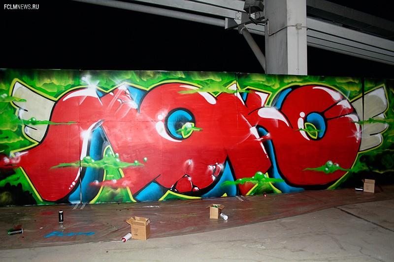 Конкурс граффити в Школьном на игре с «Ростовом»