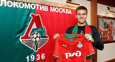 Арсений Логашов - Локомотив