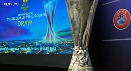 Результат жеребьевки раунда плей-офф Лиги Европы