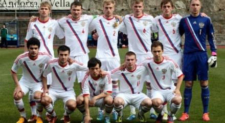 Тренировки молодежной сборной России