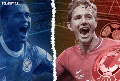 Пять причин почему Локомотив выиграет у Зенита