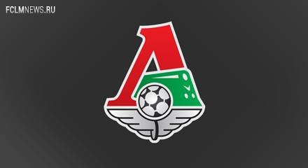 «Локомотив» забивает хотя бы один гол в ворота соперника 12 матчей подряд