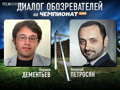 Новых звёзд в РФПЛ не появилось