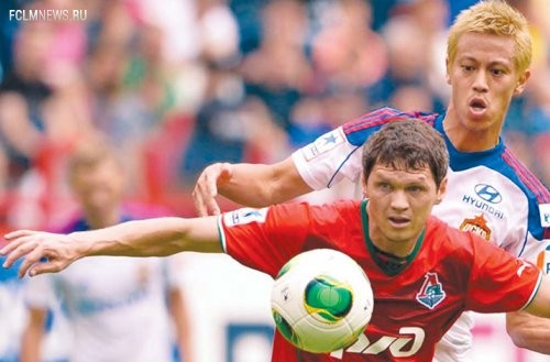 """Тарас Михалик: """"Играю в совсем другой футбол"""""""
