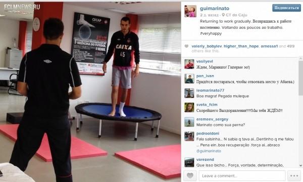 Гилерме приступил к тренировкам
