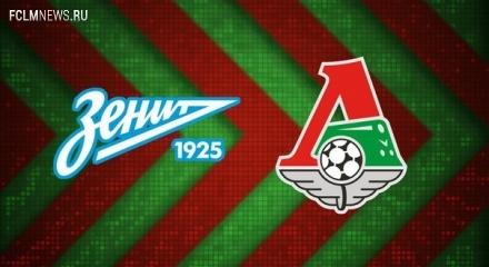 «Локомотив» не может выиграть в Санкт-Петербурге с 2004-го года