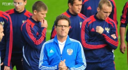 Фабио Капелло: Россия финиширует на первом месте в группе