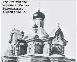«Дорогие москвичи и гости столицы!» (небольшой экскурс в историю московских стадионов )