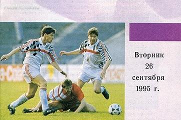 Как российские клубы играют с «Баварией»?