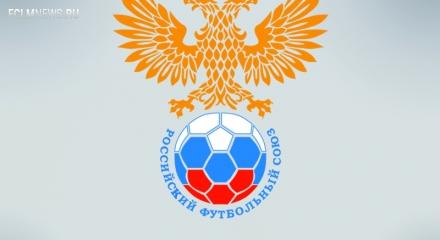 «Локомотив» оштрафован на 50 тысяч рублей