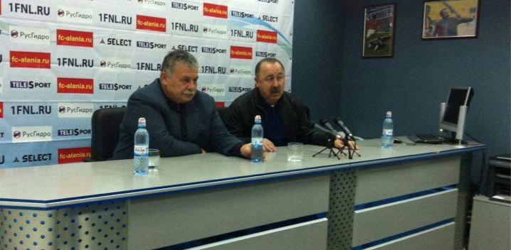 «Алания» может распустить всех футболистов свободными агентами 24 ноября