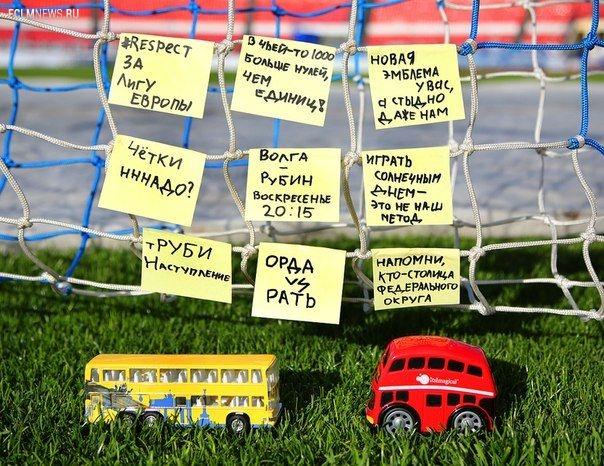 Премьер-лига: другой 13-й тур