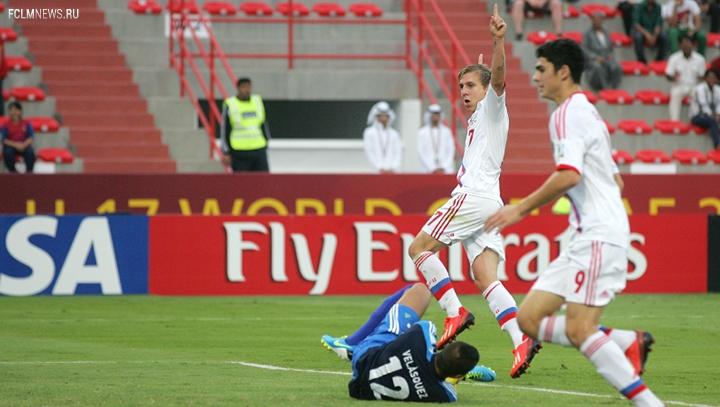 Юношеская сборная России разгромила Венесуэлу