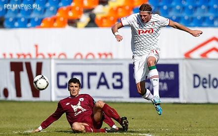 «Рубин» - «Локомотив» на ТВ