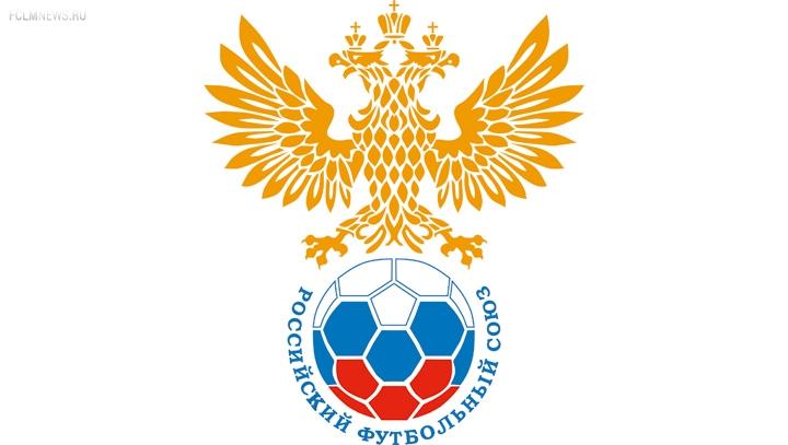 В ноябре сборная России сыграет с Турцией и Кореей