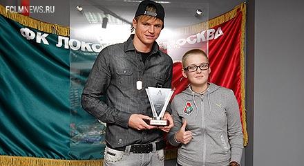Тарасова наградили призом игрока месяца
