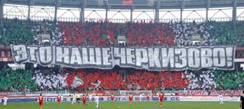 Заявление по матчу Спартак-Локомотив (3 ноября)