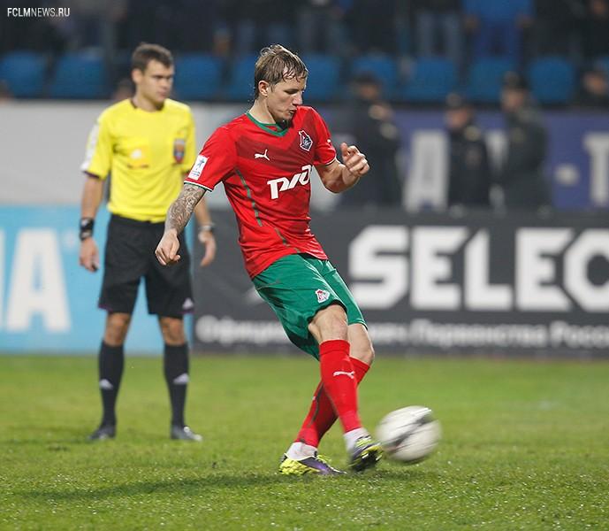 «Ротор» - «Локомотив» 0:0. Пенальти - 4:3
