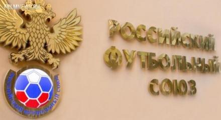 «Локомотив» оштрафован на 80 тысяч рублей