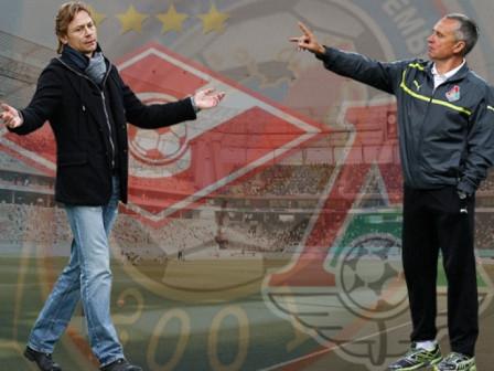 «Спартак» – «Локомотив». Кто подберется к лидеру на расстояние одной победы?