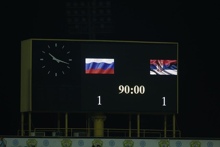 Товарищеский матч. Национальные сборные. Россия - Сербия.