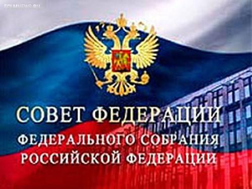 Совет Федерации требует запретить госкомпаниям финансировать спортивные клубы