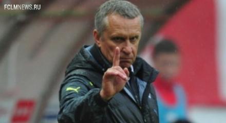 Евгений Ловчев: Кучук не потерпит такого настроя игроков «Локо»