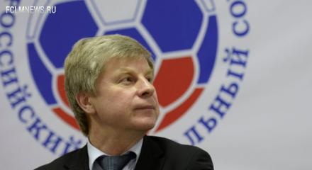 РФС обяжет российские клубы тратить 10% бюджета на свои академии