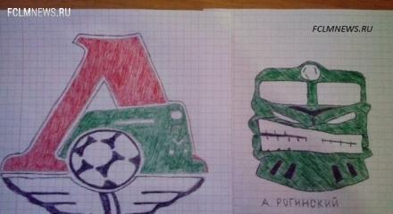 Творческий конкурс на FCLMNEWS.RU