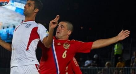 Сборная России в финале Межконтинентального кубка проиграла иранцам