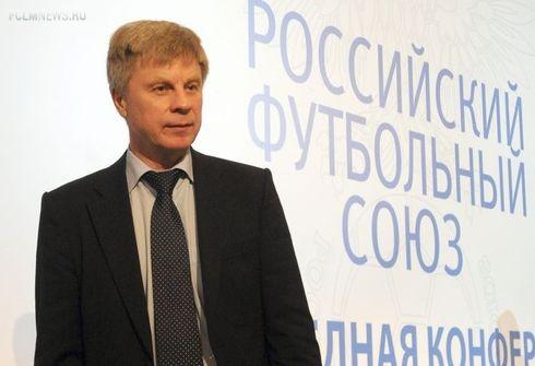 РФС: на грани банкротства