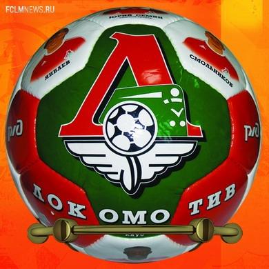 «Локомотив» получил награду за развитие детского футбола