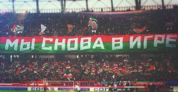 Sergeevich: «Я был единственным психом на районе, кто ходил в красно-зеленом шарфе!»