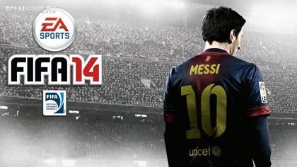 ��������� ������ ���� �� FIFA 14 � � �������!