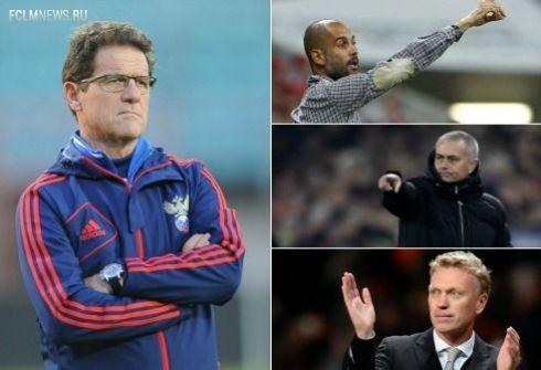 10 самых дорогих тренеров мира: от Гвардьолы до Пеллегрини