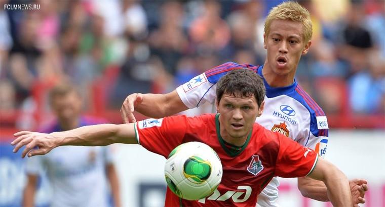 Михалик хочет играть в основном составе «Локомотива»
