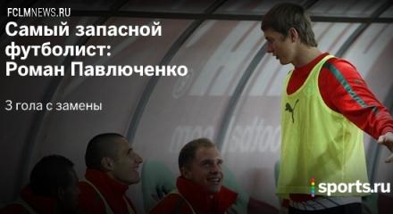 20 фактов о российском сезоне, которых вы не знали