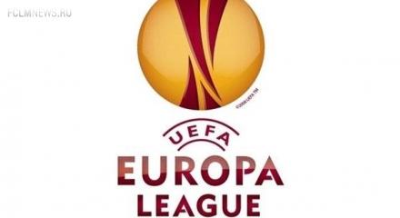 Стали известны участники 1/16 финала Лиги Европы,    покинувшие Лигу чемпионов