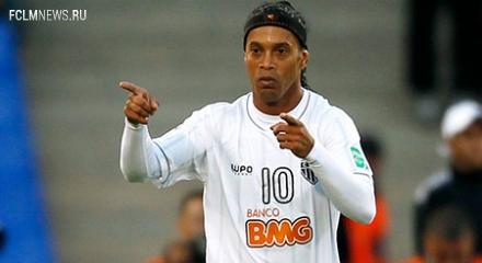 Роналдиньо подписал контракт с «Бешикташем»