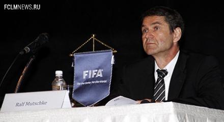 ЧМ-2014. ФИФА опасается договорняков