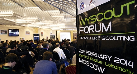 «Локомотив» принял форум WyScout