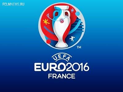 Жеребьёвка Евро-2016: LIVE!