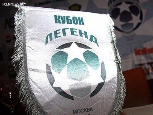 Россия в шестой раз подряд выиграла «Кубок Легенд»