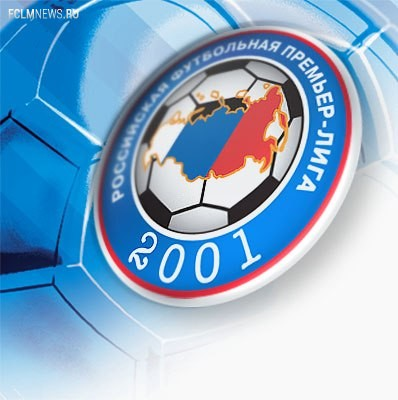 РФПЛ планирует обязать клубы проводить предматчевые пресс-конференции