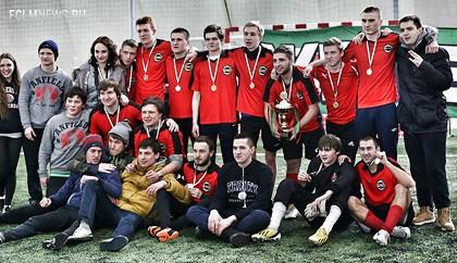 Завершился Пятый зимний чемпионат болельщиков «Локо»