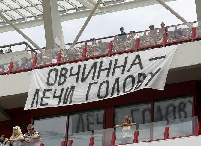 Овчинников против ЦСКА. Как это было