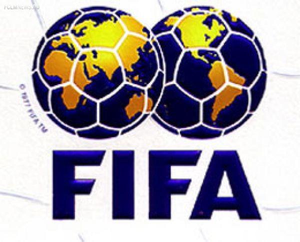 Россия вернулась в топ-20 рейтинга ФИФА